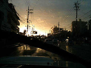 Sun over the rain